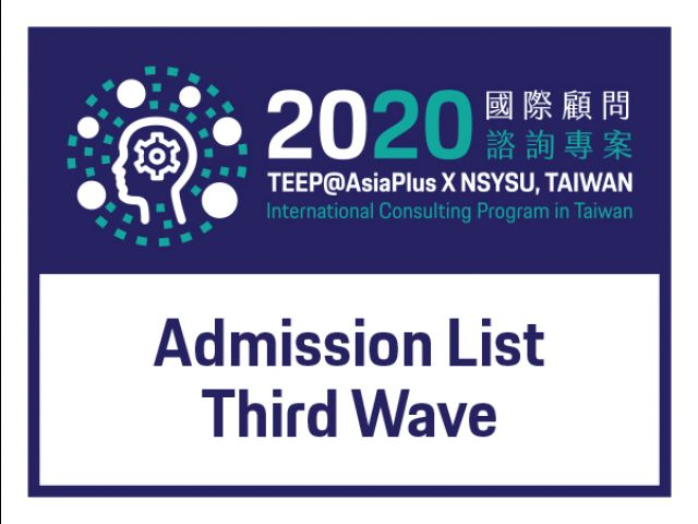 2020 TEEP@AsiaPlus announces the third wave of admission list