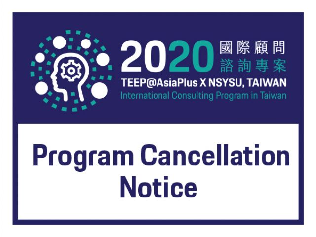 2020 Program Canceled Due to Growing Concerns Over COVID-19 Virus