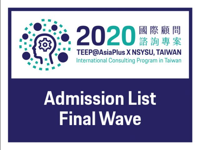 2020 TEEP@AsiaPlus announces the final wave of admission list